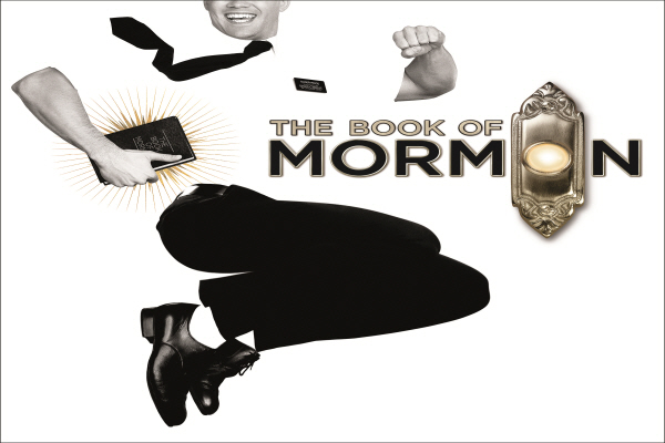 몰몬의 책 (THE BOOK OF MORMON)